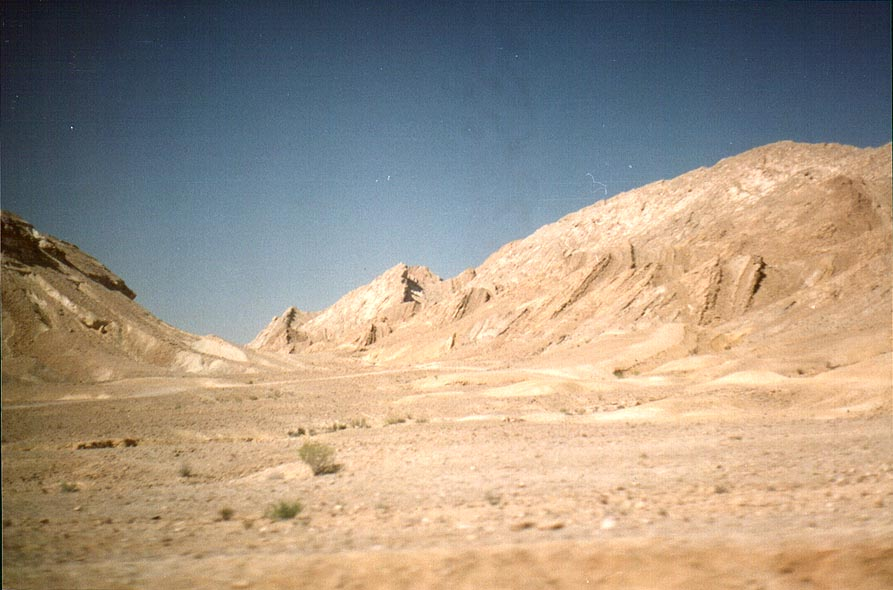 Hills in southern edge of Makhtesh Ramon crater...on Rd. 40 to Eilat. The Middle East