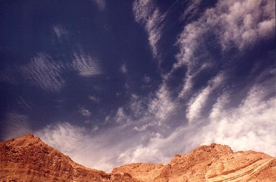 View of a sky to the north from the upper Nahal David. Ein Gedi, the Middle East