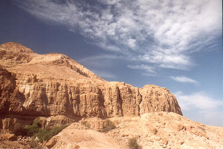 Northern cliffs of the Nahal David canyon. Ein Gedi, the Middle East