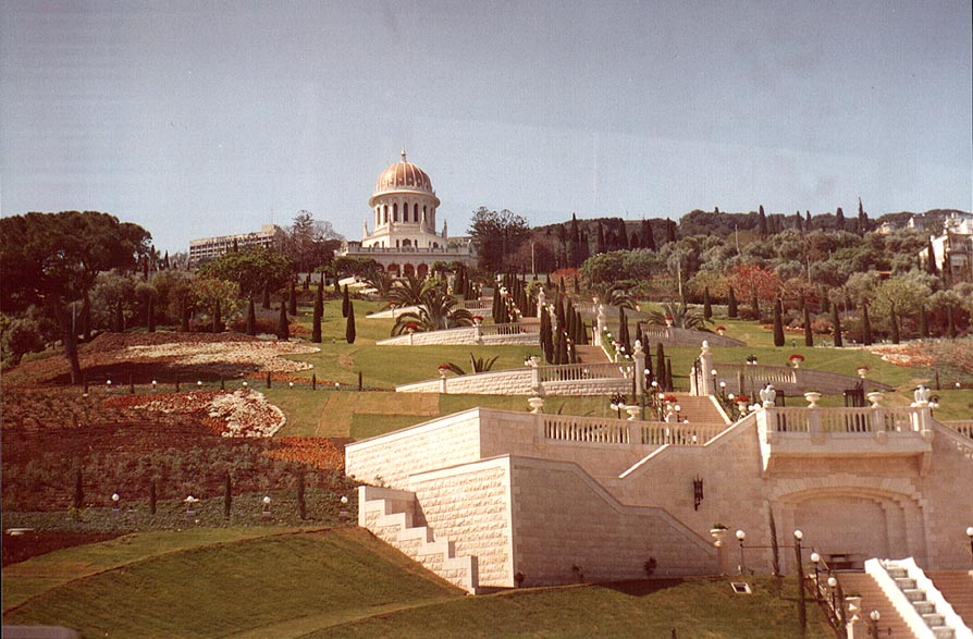 Bahai garden, view from a nearby road. Haifa, the Middle East