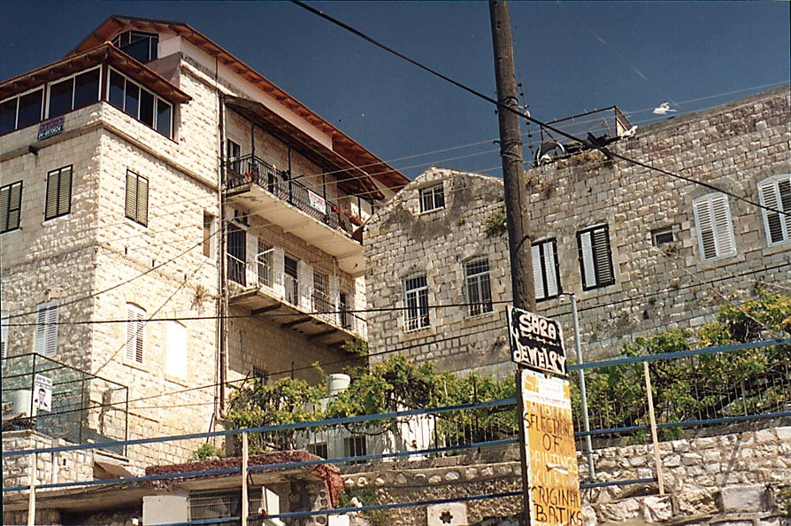 Houses in Safed (also spelled Safad, Zefat, Tzfat...in Upper Galilee. The Middle East