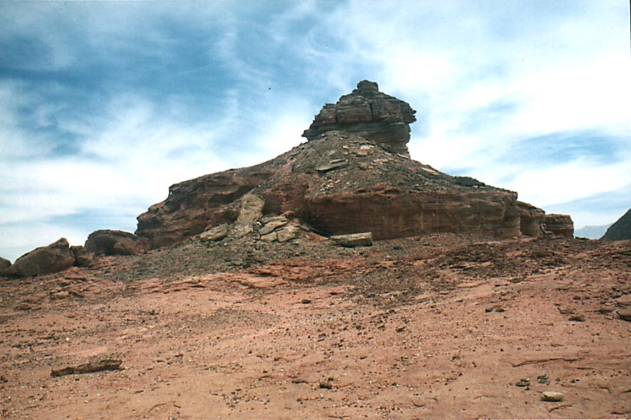 Spiral hill, view from the west, in Timna Park. The Middle East