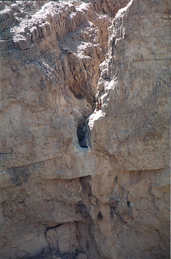 A waterfall at the end of Nahal Peres Canyon...east from Dimona. The Middle East