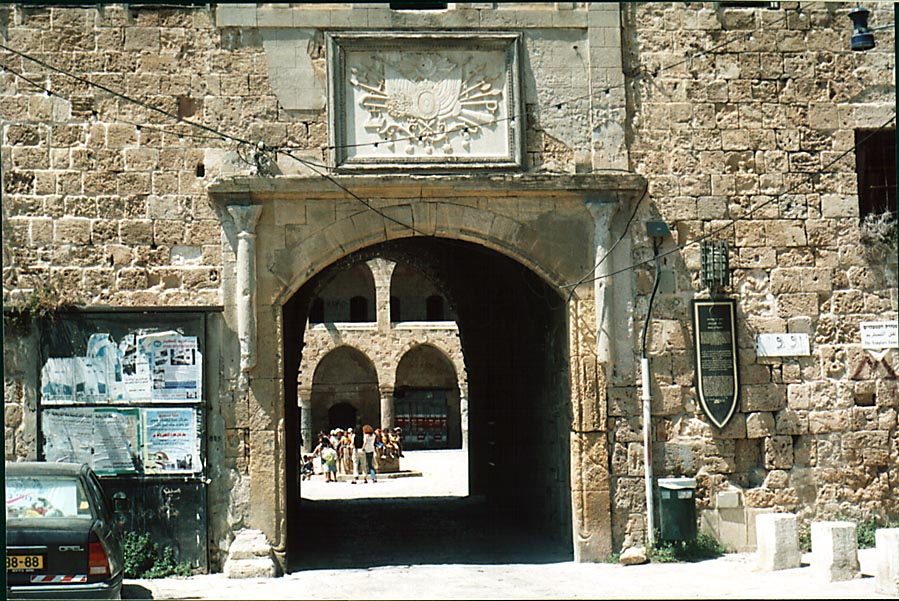 Northern entrance to Khan el Umdan (Pillars' Inn) in Old City of Akko. The Middle East