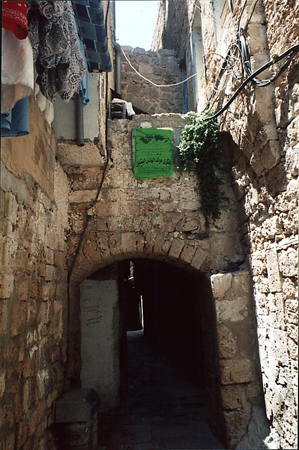 A street west from Khan el Umdan , Old City of Akko (Acre). The Middle East
