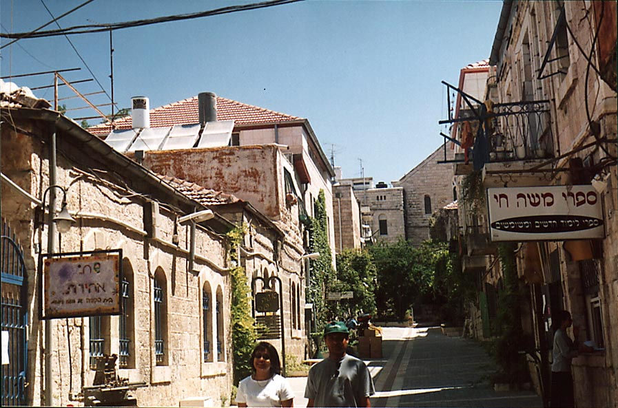 Wallenberg Street. Jerusalem, the Middle East