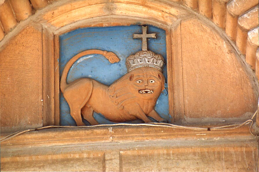 Lion of Judah (symbol of Ethiopia) carved in the...Church. Jerusalem, the Middle East