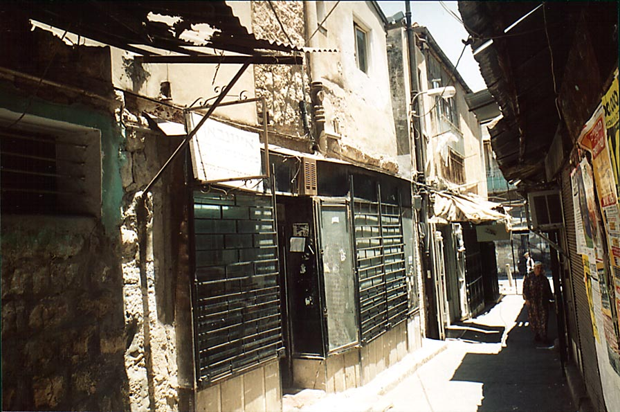 One of small streets between Chevrat Shas St. and...community. Jerusalem, the Middle East