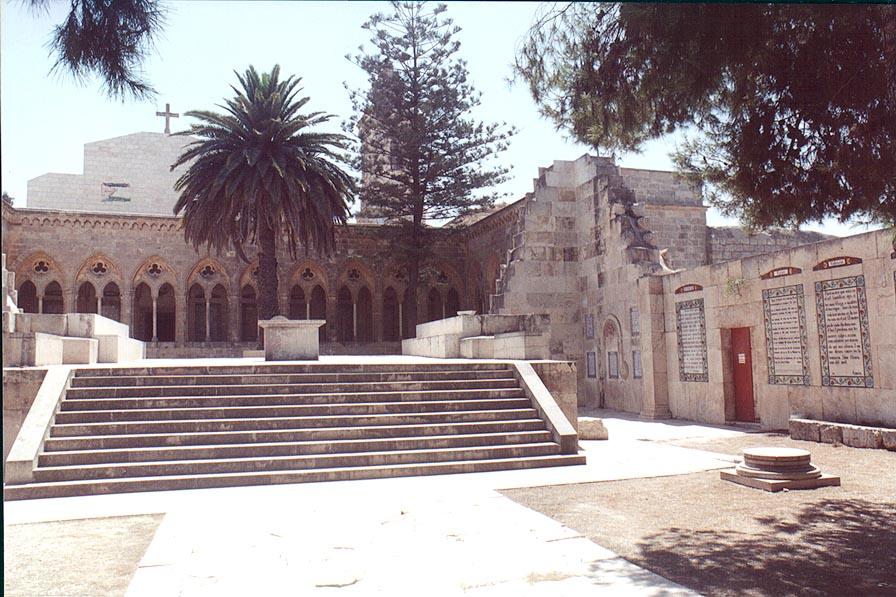 A yard in front of Pater Noster Church on Mount of Olives. Jerusalem, the Middle East