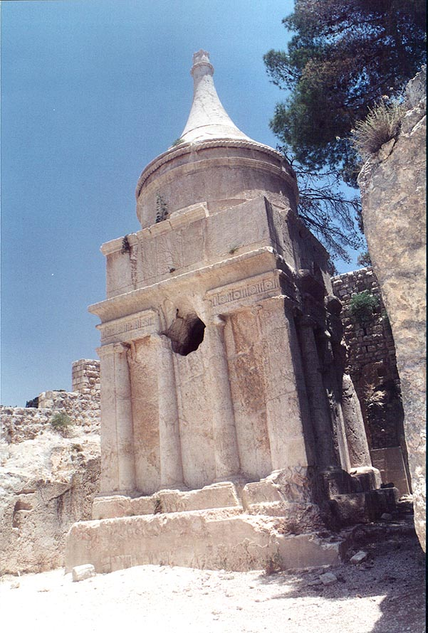 Absalom's Pillar (Cape of Pharaoh Tomb), or Yad...Valley. Jerusalem, the Middle East