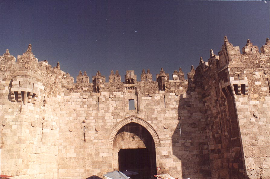 Damascus Gate of the Old City. Jerusalem, the Middle East