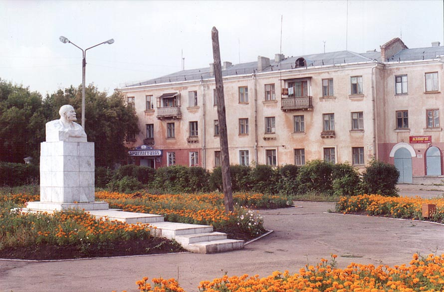 Lenin Square in Krasnogorsk, near Cheliabinsk, south Ural. Russia