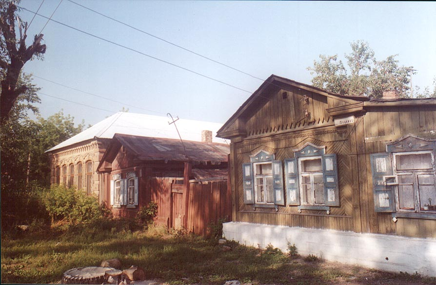 Houses at Pushkin St. opposite to a synagogue in Cheliabinsk. Russia