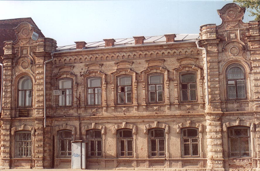 A 19th century house at Truda St.. Cheliabinsk, Russia
