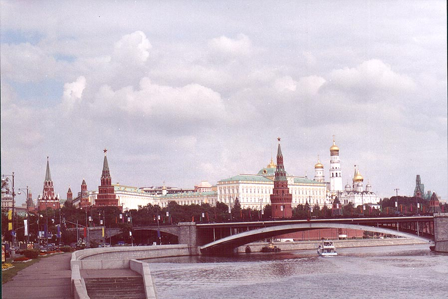 Moscow River embankment and Kremlin. Moscow, Russia