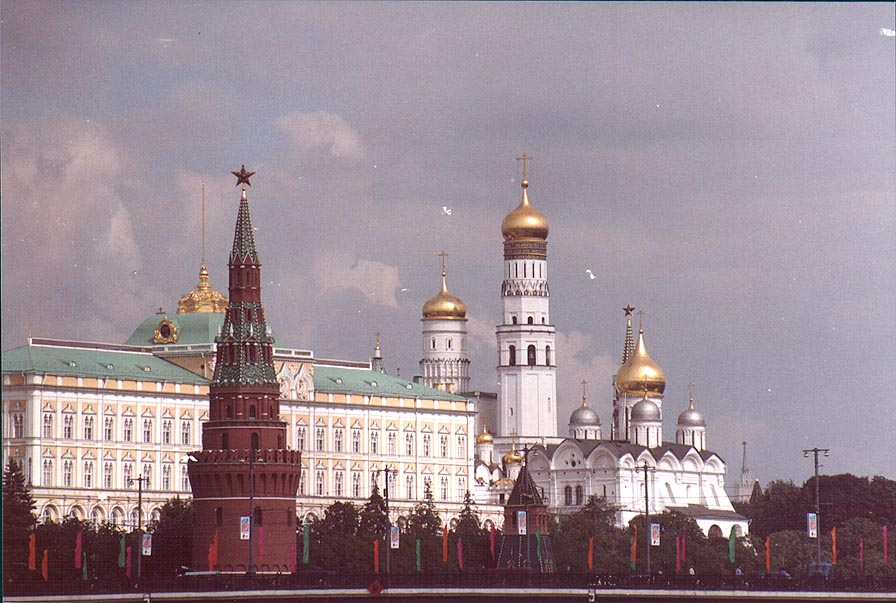 View of Kremlin from Moscow River embankment. Moscow, Russia