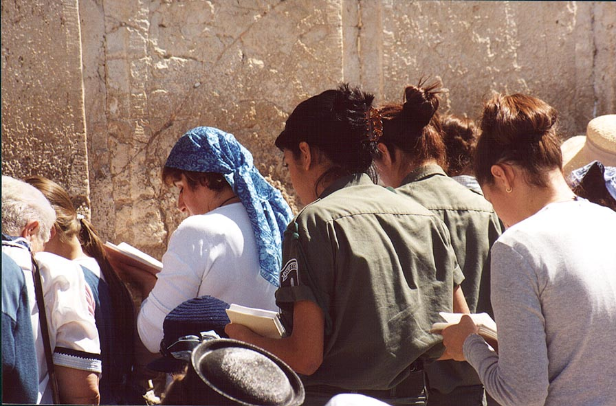 Women's section of Western, or wailing Wall in Old City. Jerusalem, the Middle East