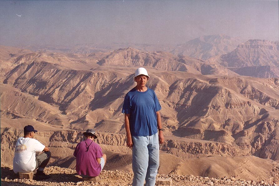 A.S. on Mount Yehoram, 3.5 miles north-west from Eilat. The Middle East