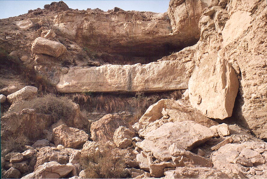 View of a fall from a trail along Tsafit Creek 10 miles west from Dimona. The Middle East