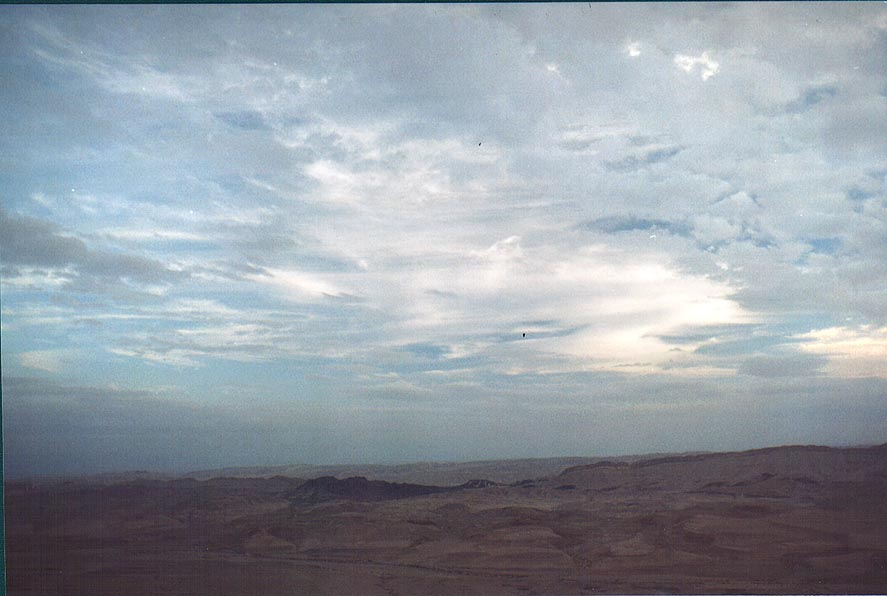 Sunset over Ramon Crater, view from Mitzpe Ramon lookout. The Middle East