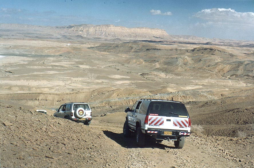 A jeep road in Ramon Crater east from Mitzpe Ramon. The Middle East