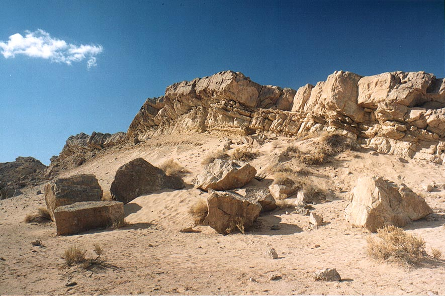 Ramon Crater east from Mitzpe Ramon, a view near...along Nekarot Creek. The Middle East