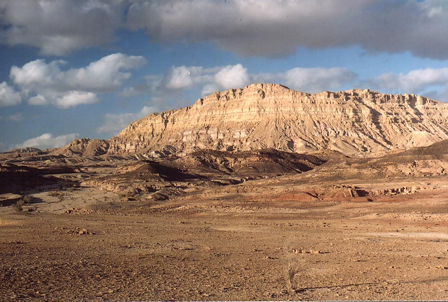 Ramon Crater east from Mitzpe Ramon, view of...place at Ardon Creek. The Middle East