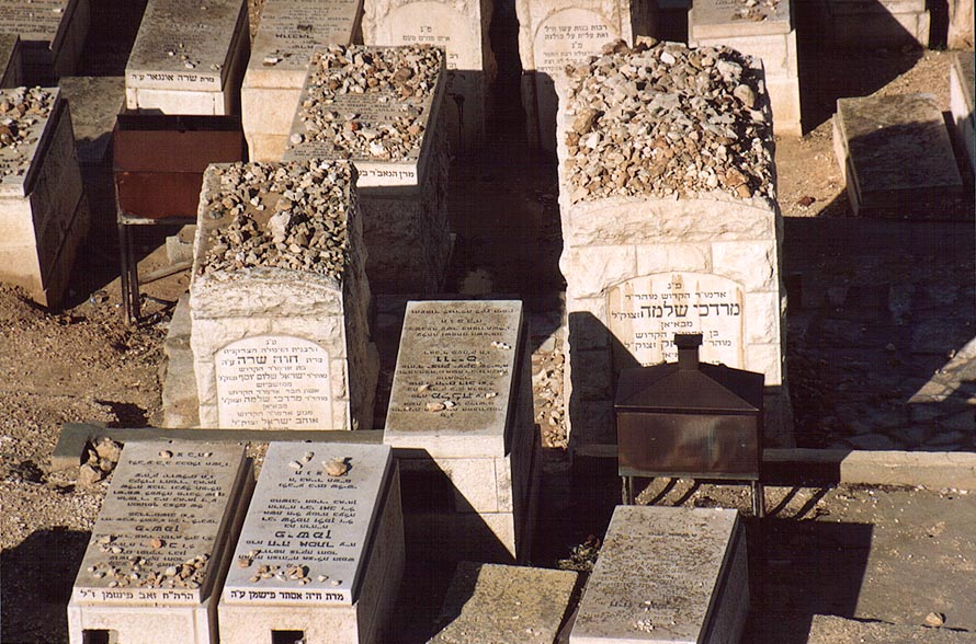 View of Jewish cemetery from Mount of Olives. Jerusalem, the Middle East