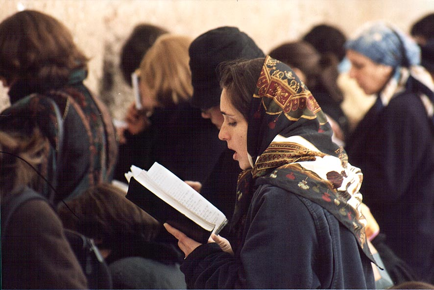 A women (smaller) section of Western, or Wailing Wall. Jerusalem, the Middle East