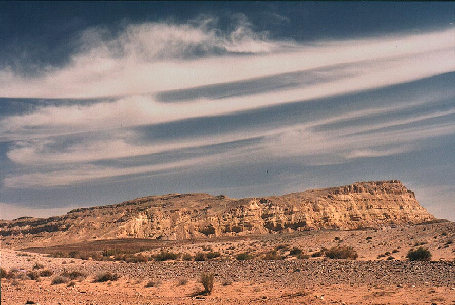Mount Ardon in Ramon Crater (Makhtesh Ramon). The Middle East