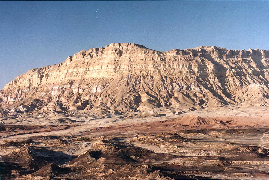 View of Mount Ardon in Ramon Crater north from...hill of Giv'at Harut. The Middle East