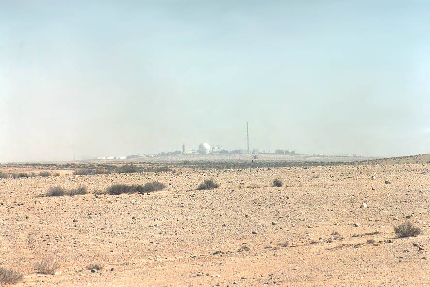 Dimona Nuclear plant in Negev Desert, view from Rd. 227. The Middle East