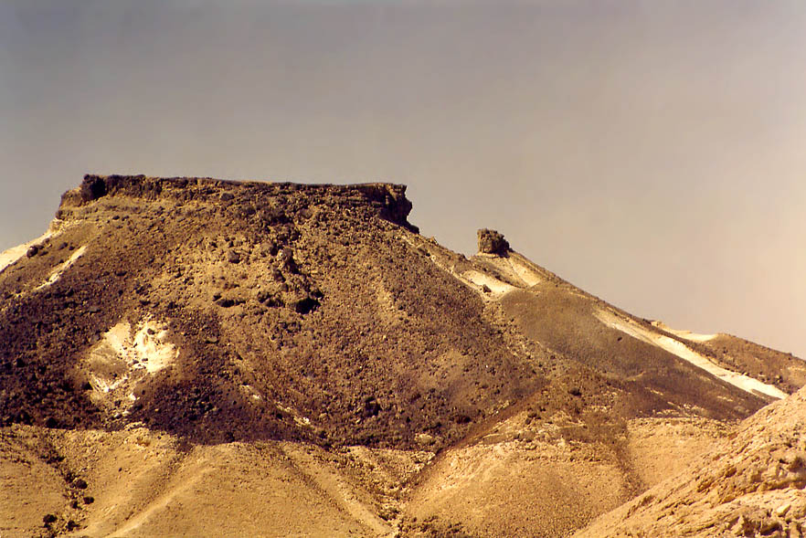 Mount Marpeq south from Ramon Crater. The Middle East