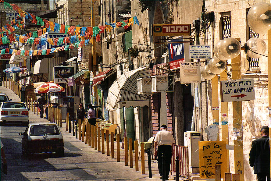 Yerushalaym St.. Sfat (Safed), the Middle East