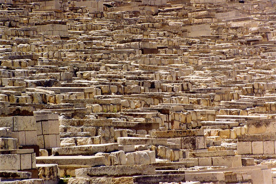 Jewish cemetery on Mount of Olives. Jerusalem, the Middle East