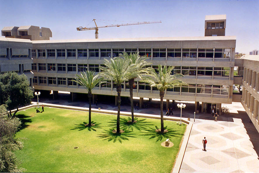 Departments of natural sciences of BGU. Beer-Sheva, the Middle East