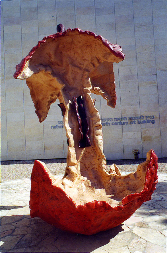 Statue of an apple core near the Israel Museum. Jerusalem, the Middle East