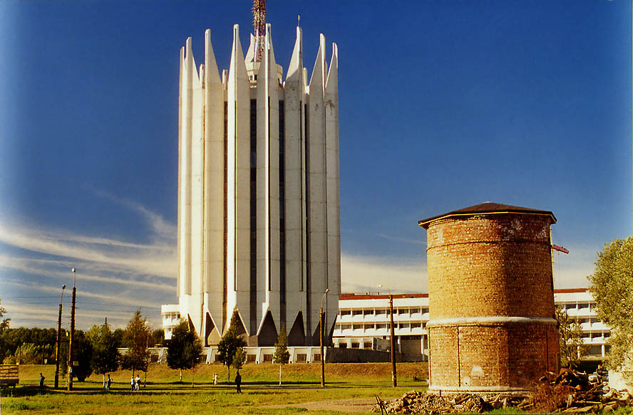 An air-space institute and a silos tower of...Prospect. St.Petersburg, Russia