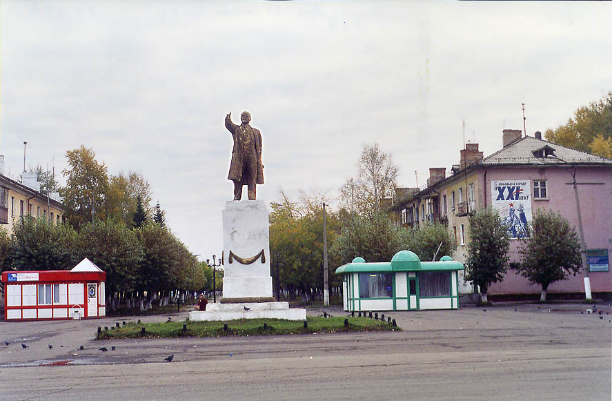 Central city square with V. I. Lenin monument of...II near Kemerovo in Siberia. Russia