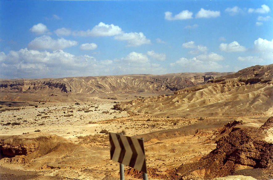 Maale Hameshar ascent south from Mitzpe Ramon, view from Rd. 40 to Eilat. The Middle East