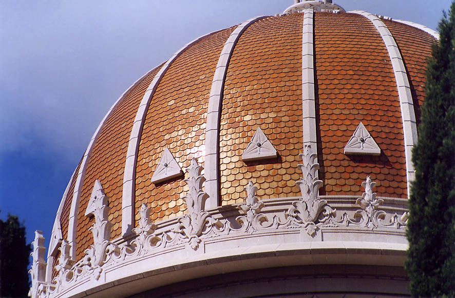 Dome of Bahai Temple in Haifa. The Middle East