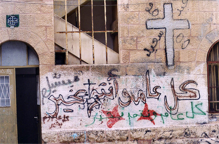 Somewhere near Damascus Gate in Christian Quarter of Old City. Jerusalem, the Middle East