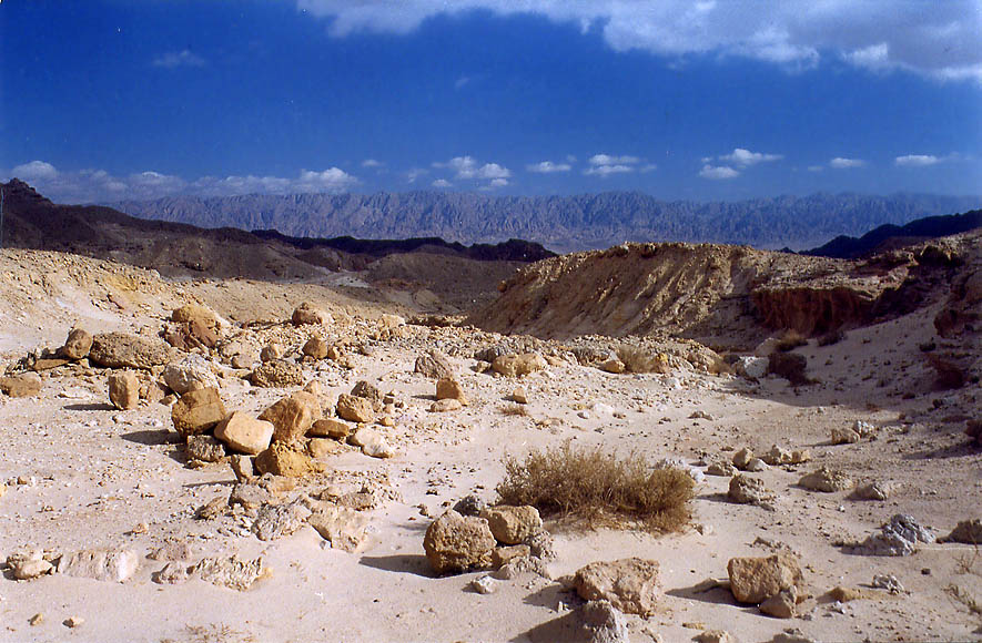 Sand eroded from Timna Cliffs in western Timna...north from Eilat. The Middle East