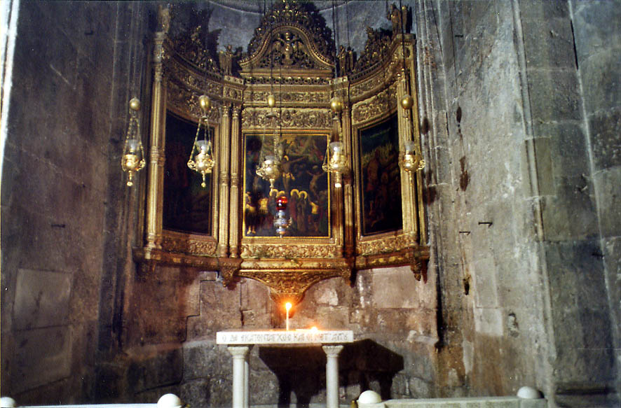 Some chapel of Church of Holy Sepulchre. Jerusalem, the Middle East
