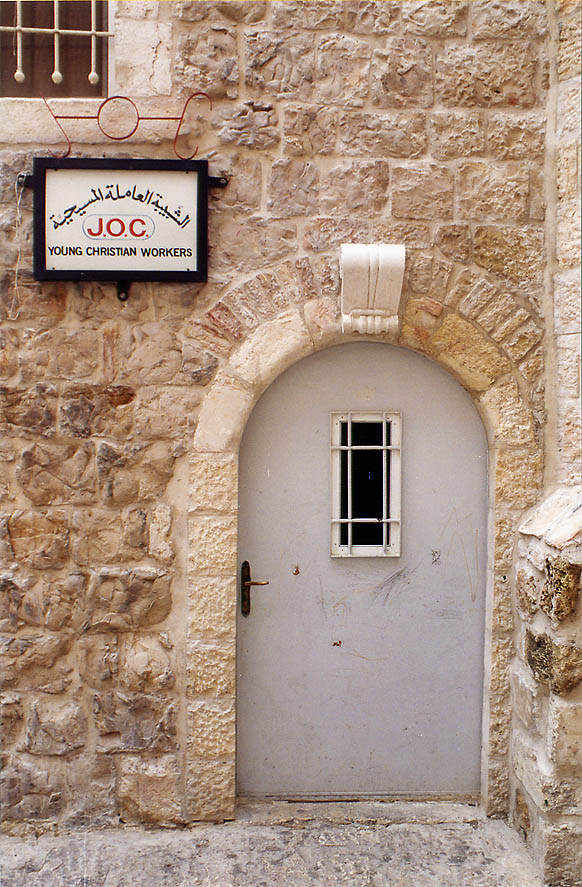 A doorway of J.O.C. in Old City of Jerusalem...Quarter near New Gate. The Middle East