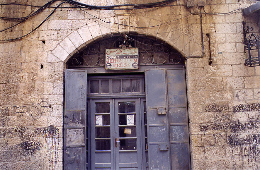 A gate of Hodaly Jerusalem Press in Old City of...New and Jaffa gates. The Middle East