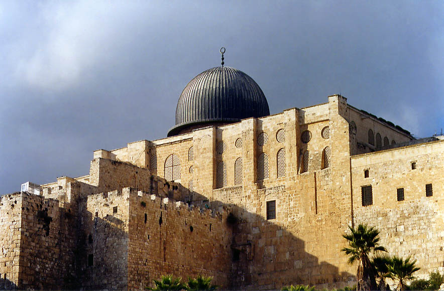 El Aqsa Mosque, view from Derekh Ha'Ofel road. Jerusalem, the Middle East