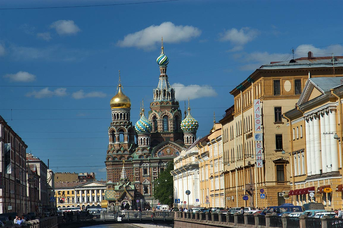 Griboedov Canal and Church of Savior on Blood from Nevsky Prospect. St.Petersburg, Russia