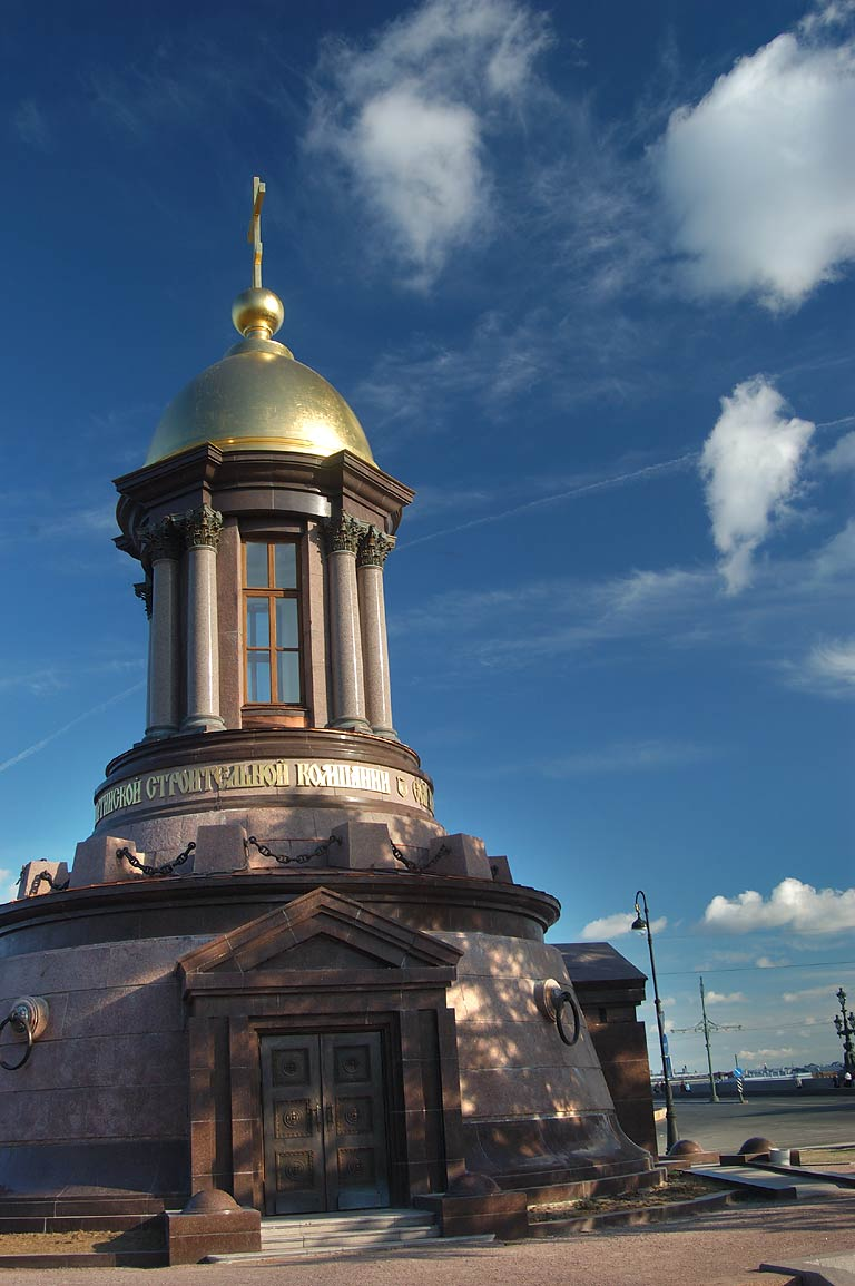 A recently built Troitskaya (Trinity) Chapel...Square. St.Petersburg, Russia