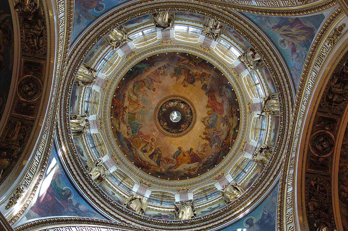 Dome of St.Isaac Cathedral, a former place of...dove sculpture). St.Petersburg, Russia